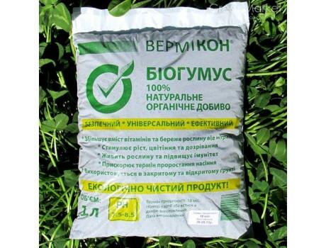 Биогумус 1л Украина купить в Украине фото
