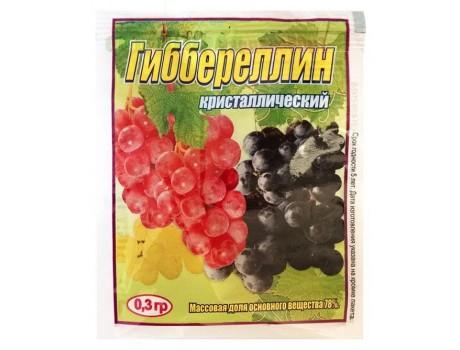 Другие Гиббереллин кристалический 0.3г купить в Украине фото