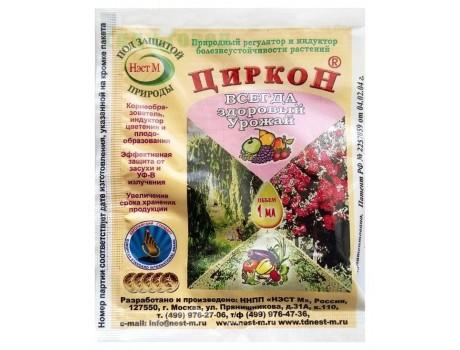 Другие Циркон 1мл купить в Украине фото