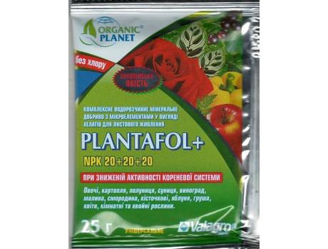 Plantafol 20-20-20 25g купить в Украине фото