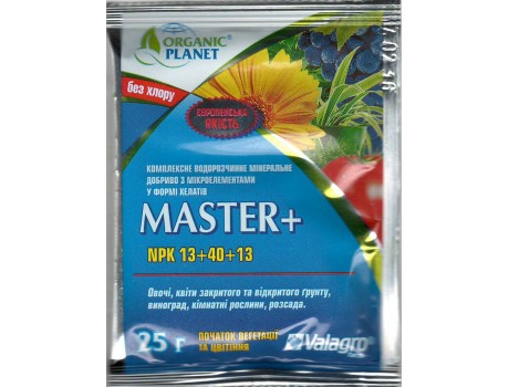 Master 13-40-13 25g купить в Украине фото
