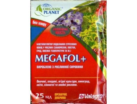 Megafol 25ml купить в Украине фото
