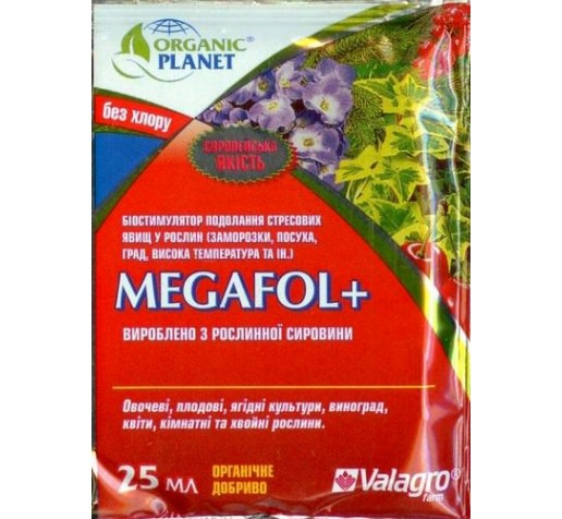 Megafol 25ml фото