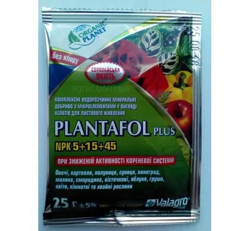 Plantafol 5-15-45 25g фото