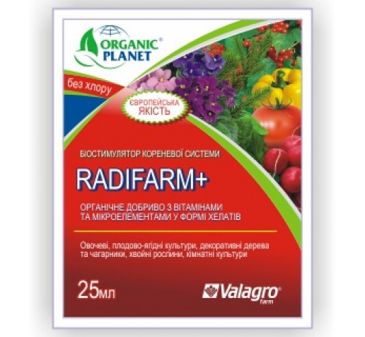 Radifarm 25ml фото