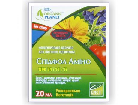 Спидфол Амино 24-11-17 20ml купить в Украине фото
