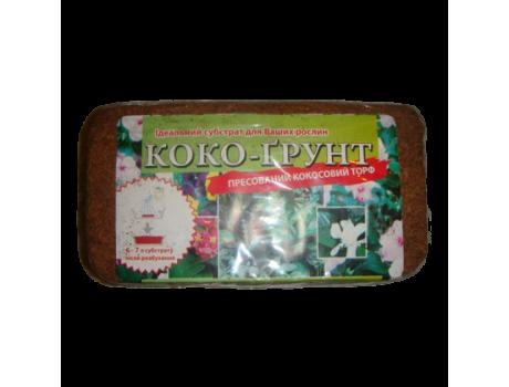 Брикет кокосовый 0,5 кг купить в Украине фото