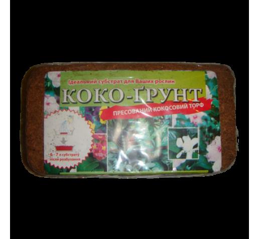 Брикет кокосовый 0,5 кг фото