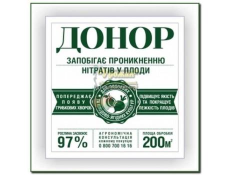 Донор 10г купить в Украине фото