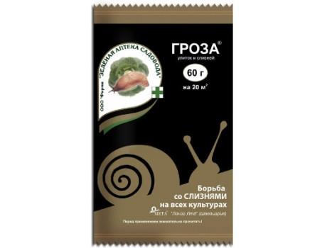 Гроза 60г купить в Украине фото