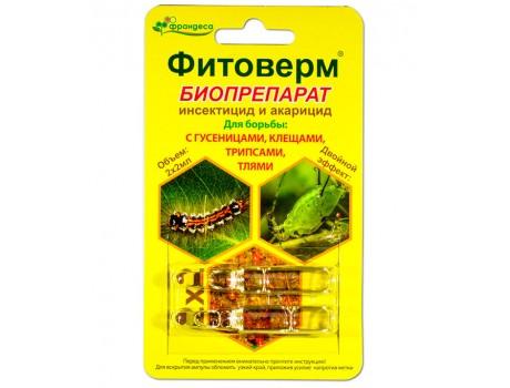 Фитоверм 4мл купить в Украине фото