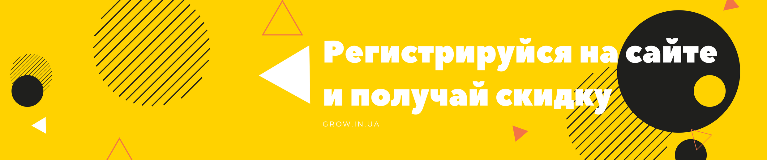 GROW. IN.UA фото